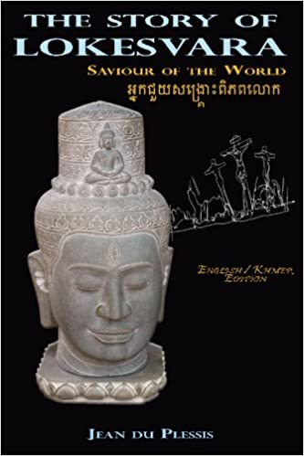 cover book story of lokesvara